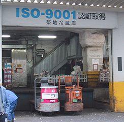 ISO 9001 révision 2015